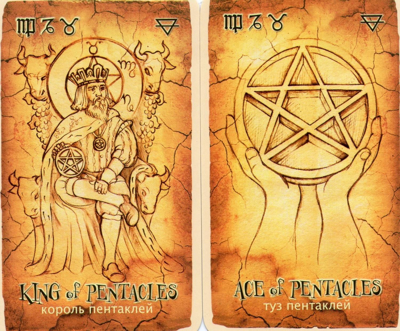 Древнейшие карты для гадания гадание на картах оракул любви таро